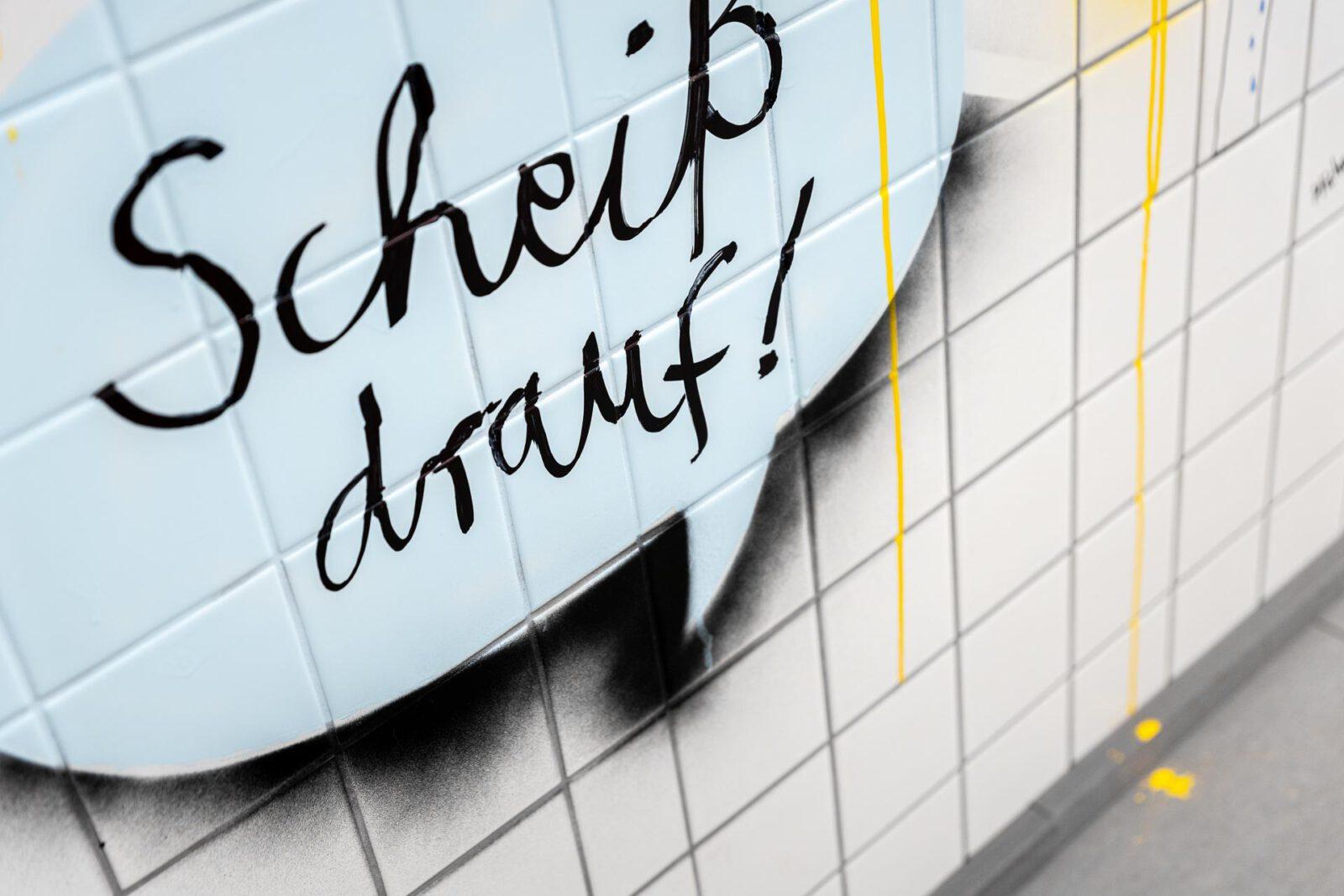 1_S_Von-der-Rolle_LVR-Industrie-Papiermuehle_12-10-2020_TE_5875
